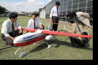 田辺誠治君(高18期)の小型無人観測機