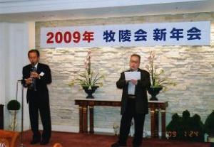 左:塚田和美氏(高12)、右:大竹一夫氏(高11)