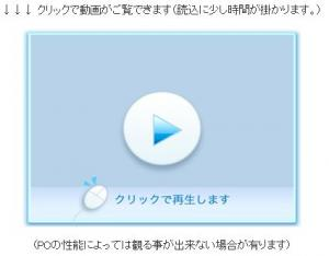 動画ソフトの記号
