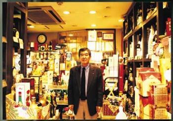 安田屋酒店2